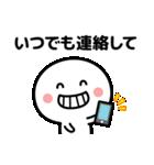 コロナの終息を願う2☆(修正版)(個別スタンプ:34)