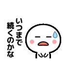 コロナの終息を願う2☆(修正版)(個別スタンプ:35)