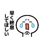 コロナの終息を願う2☆(修正版)(個別スタンプ:36)