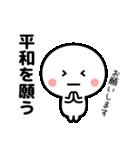 コロナの終息を願う2☆(修正版)(個別スタンプ:37)