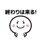 コロナの終息を願う2☆(修正版)(個別スタンプ:38)