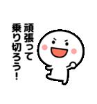 コロナの終息を願う2☆(修正版)(個別スタンプ:39)