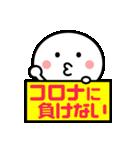コロナの終息を願う2☆(修正版)(個別スタンプ:40)