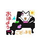 動くごきげんにゃんこ ピアノ編(個別スタンプ:1)