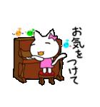 動くごきげんにゃんこ ピアノ編(個別スタンプ:4)