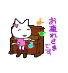 動くごきげんにゃんこ ピアノ編(個別スタンプ:11)