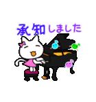 動くごきげんにゃんこ ピアノ編(個別スタンプ:13)