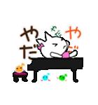 動くごきげんにゃんこ ピアノ編(個別スタンプ:14)