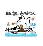 動くごきげんにゃんこ ピアノ編(個別スタンプ:17)