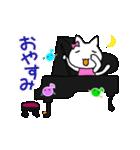 動くごきげんにゃんこ ピアノ編(個別スタンプ:24)