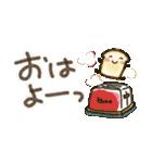 【小】ほっこり♡ 心にやさしいスタンプ(個別スタンプ:1)