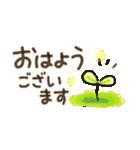 【小】ほっこり♡ 心にやさしいスタンプ(個別スタンプ:2)