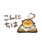【小】ほっこり♡ 心にやさしいスタンプ(個別スタンプ:3)
