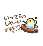【小】ほっこり♡ 心にやさしいスタンプ(個別スタンプ:4)