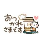【小】ほっこり♡ 心にやさしいスタンプ(個別スタンプ:5)