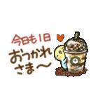 【小】ほっこり♡ 心にやさしいスタンプ(個別スタンプ:7)