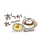 【小】ほっこり♡ 心にやさしいスタンプ(個別スタンプ:8)