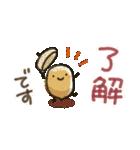 【小】ほっこり♡ 心にやさしいスタンプ(個別スタンプ:9)