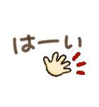 【小】ほっこり♡ 心にやさしいスタンプ(個別スタンプ:11)