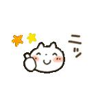 【小】ほっこり♡ 心にやさしいスタンプ(個別スタンプ:12)