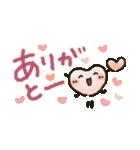 【小】ほっこり♡ 心にやさしいスタンプ(個別スタンプ:13)