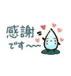 【小】ほっこり♡ 心にやさしいスタンプ(個別スタンプ:14)