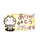 【小】ほっこり♡ 心にやさしいスタンプ(個別スタンプ:15)