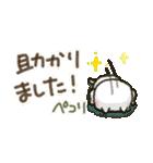 【小】ほっこり♡ 心にやさしいスタンプ(個別スタンプ:16)