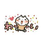 【小】ほっこり♡ 心にやさしいスタンプ(個別スタンプ:17)