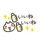 【小】ほっこり♡ 心にやさしいスタンプ(個別スタンプ:18)
