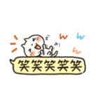 【小】ほっこり♡ 心にやさしいスタンプ(個別スタンプ:19)