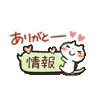【小】ほっこり♡ 心にやさしいスタンプ(個別スタンプ:21)