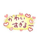 【小】ほっこり♡ 心にやさしいスタンプ(個別スタンプ:24)