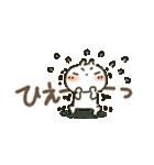 【小】ほっこり♡ 心にやさしいスタンプ(個別スタンプ:25)