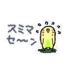 【小】ほっこり♡ 心にやさしいスタンプ(個別スタンプ:26)