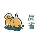 【小】ほっこり♡ 心にやさしいスタンプ(個別スタンプ:27)