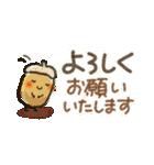 【小】ほっこり♡ 心にやさしいスタンプ(個別スタンプ:29)