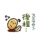 【小】ほっこり♡ 心にやさしいスタンプ(個別スタンプ:31)