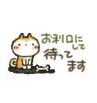 【小】ほっこり♡ 心にやさしいスタンプ(個別スタンプ:32)