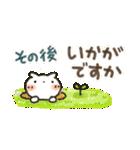 【小】ほっこり♡ 心にやさしいスタンプ(個別スタンプ:33)