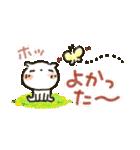【小】ほっこり♡ 心にやさしいスタンプ(個別スタンプ:34)