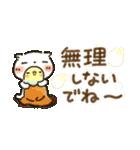 【小】ほっこり♡ 心にやさしいスタンプ(個別スタンプ:35)