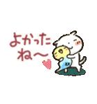 【小】ほっこり♡ 心にやさしいスタンプ(個別スタンプ:36)