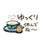 【小】ほっこり♡ 心にやさしいスタンプ(個別スタンプ:37)