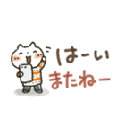 【小】ほっこり♡ 心にやさしいスタンプ(個別スタンプ:38)