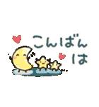 【小】ほっこり♡ 心にやさしいスタンプ(個別スタンプ:39)