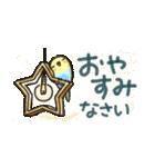 【小】ほっこり♡ 心にやさしいスタンプ(個別スタンプ:40)