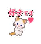 ハート伝える もふもふしっぽの子猫ちゃん(個別スタンプ:2)