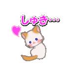 ハート伝える もふもふしっぽの子猫ちゃん(個別スタンプ:3)