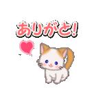 ハート伝える もふもふしっぽの子猫ちゃん(個別スタンプ:5)